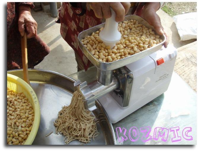 大豆をペーストに1.jpg