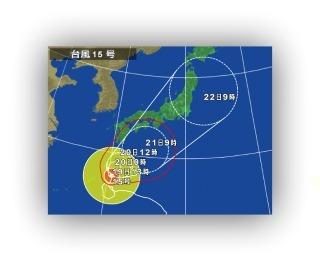 typh15.jpg